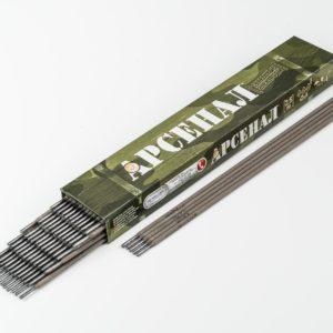 mqodpydlc5oebwxbsfsm 300x300 - Электроды для сварки ARSENAL МР-3 Арс TM ф 3мм уп 2,5кг