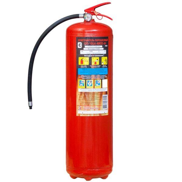 img ut000004105 600x600 - Огнетушитель порошковый ОП-10 (3)