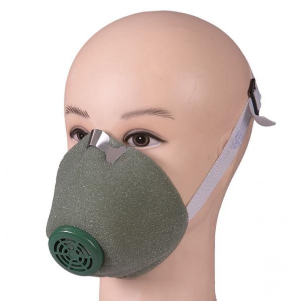 respirator u 2k 600x600 - Респиратор У-2К FFP1 (поролон)