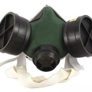 rpg 67 marki a v g kd respirator 300x300 - РПГ-67 МАРКИ А, В, Г, КД, респиратор