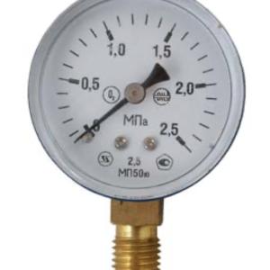 snimok ekrana 2019 11 10 v 20.49.25 300x300 - Газовые манометры низкого давления