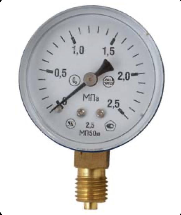 snimok ekrana 2019 11 10 v 20.49.25 - Газовые манометры низкого давления