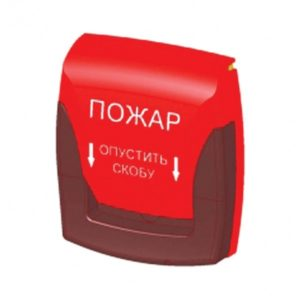 5143 6 300x300 - ИОП502-7 (ИПР-БГ)