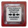 a517a12149ff34833e09a74cfc521f81 100x100 - ИОП502-7 (ИПР-БГ)