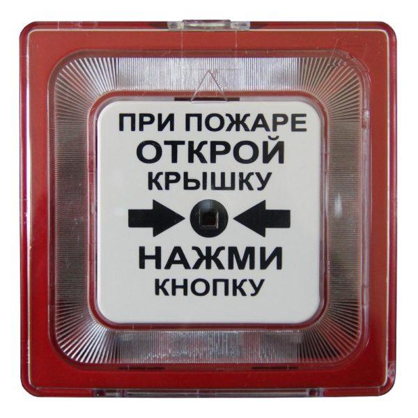 a517a12149ff34833e09a74cfc521f81 600x600 - ИПР 513-10