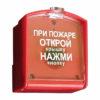 hdplus455 0771 100x100 - ИПР-3 СУМ