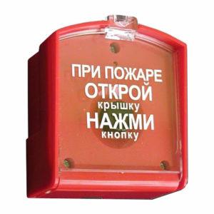 hdplus455 0771 300x300 - ИПР-3 СУ