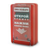 hdplus455 0775 100x100 - ИПР-К (ИП 5-1)