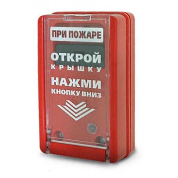 hdplus455 0775 600x600 - ИПР-55