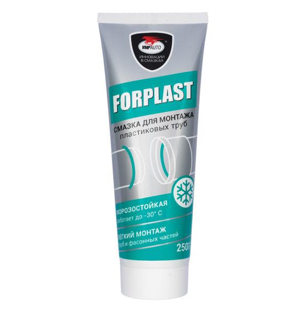 4036 smazka dlya montazha plastik 600x605 - Смазка для монтажа пластиковых труб FORPLAST